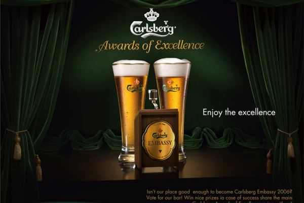 photo-studio-fotoprojektai-carlsberg-beer-awards-of-excellence3017AFDA-68C1-42FD-B00B-093E082DCBC4.jpg